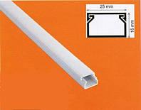 Кабель канал пластиковый (короб для кабеля пластиковый) серый 25*16,Mutlusan