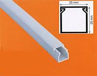 Кабель канал пластиковый (короб для кабеля пластиковый) серый 25*25,Mutlusan