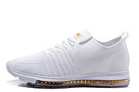 Кроссовки мужские Nike Zoom All Out Flynit  All White (найк) белые