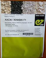 Семена перца Хаски F1. Упаковка 500 семян