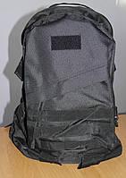 Рюкзак тактический черный 40 л