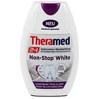 Отбеливающая зубная паста Theramed 2in1 Non-Stop White, 75 мл.