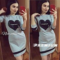 """Платье женское с Сердечком Разные цвета """"Heart"""""""