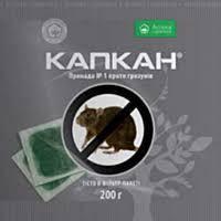 Родентицид/ Капкан від мишей (тісто/бродіфакум) 200г (50)