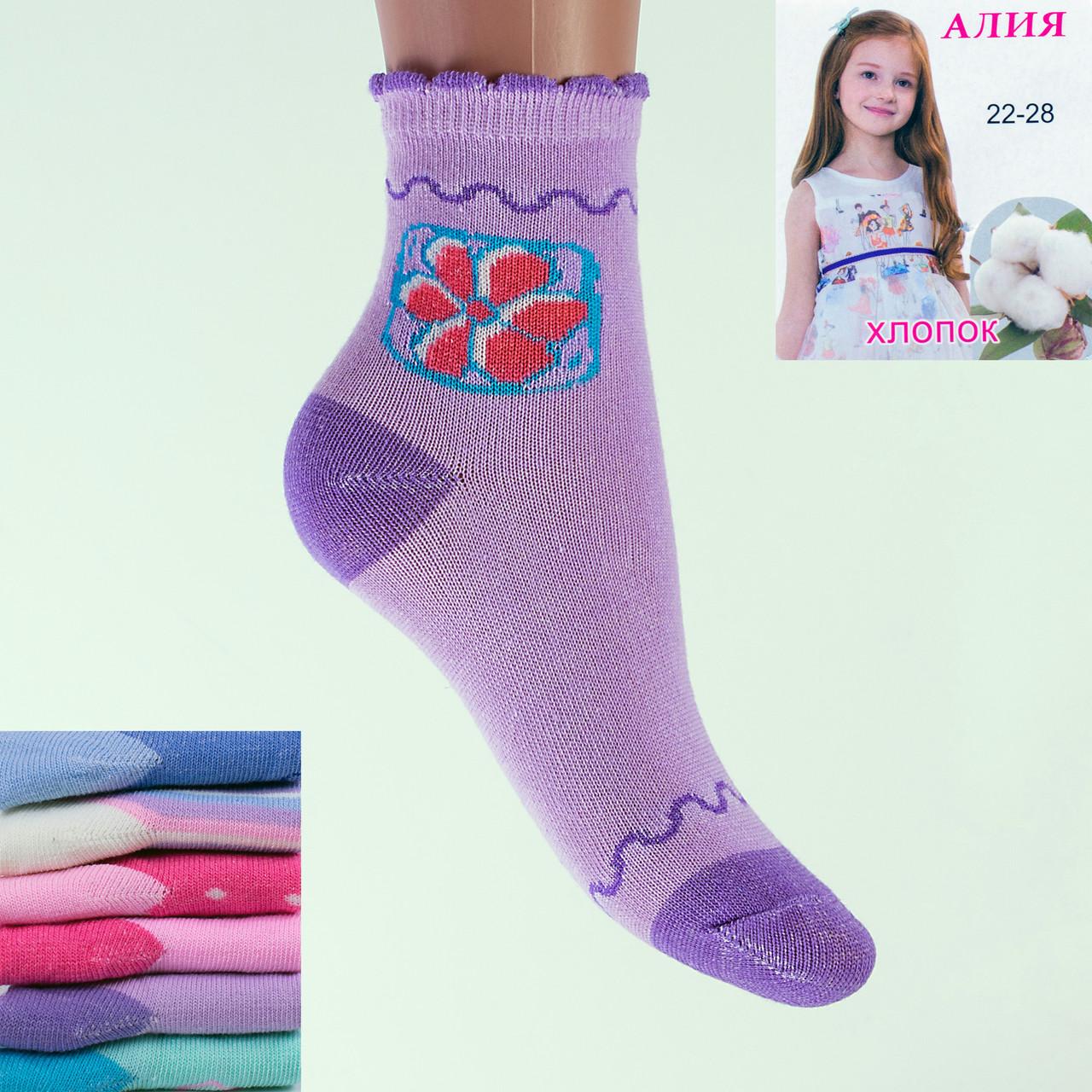 Детские носки надевочку Aliya 2012-2 22-28. В упаковке 12 пар