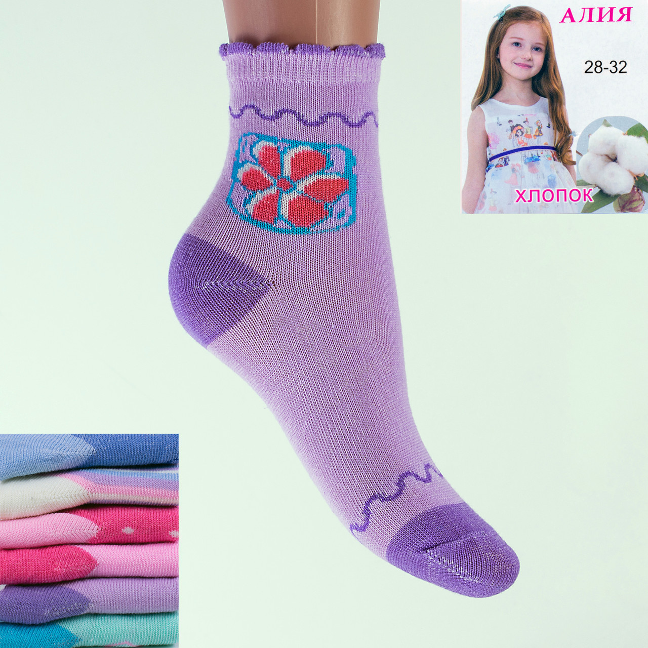 Детские носки надевочку Aliya 2012-2 28-32. В упаковке 12 пар