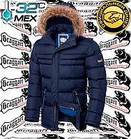 Куртка зимняя спорт Braggart Aggressive - 1703#1702 синий