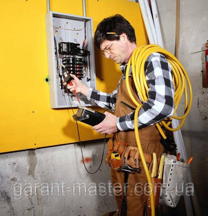 Электромонтажные работы в Днепропетровске