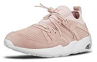 Puma Blaze of Glory Soft Pink Dogwood. Puma кроссовки.Стильные кроссовки.