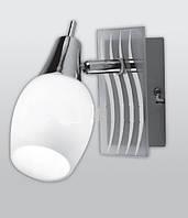 Спот направляемый светильник (спот светильник направленного света) белый с матовым хромом E27 1*40w,Watc
