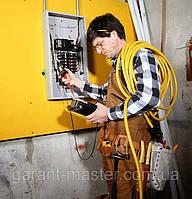Электромонтажные работы во Львове