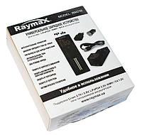 Зарядное устройство Raymax RM216 1/AA/AAA/Li-lon/LiFepo4 battery