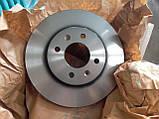 Тормозные диски Hyundai Accent (MC, 2005-10) / Solaris (RB, 2011-) передние, фото 4