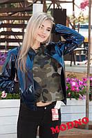 Стильная куртка из эко кожи(т. синий)