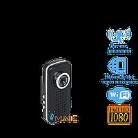 Wi-Fi мини камера Z2 H.264 1920x1080