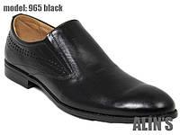 Мужские кожанные туфли