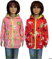 Легкая осенняя курточка на девочку