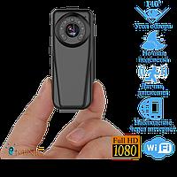 Wi-Fi мини камера T30 с автономной работой до 6 часов, датчиком движения и ночной подсветкой, фото 1
