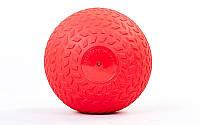 Мяч медицинский (слэмбол) Slam Ball 2кг 7729-2: диаметр 23см, вес 2кг