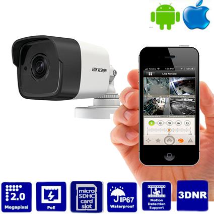 IP комплект системы видеонаблюдения