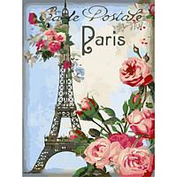 Картина по номерам Привет из Парижа 30х40см Идейка