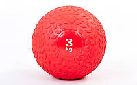 Мяч медицинский (слэмбол) Slam Ball 3кг 7729-3: диаметр 23см, вес 3кг
