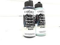 Грифельная краска Cadence 120мл для рисования мелом