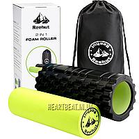 Массажный роллер 2-в-1 Reehut Foam Roller (черный, 33х14 см)