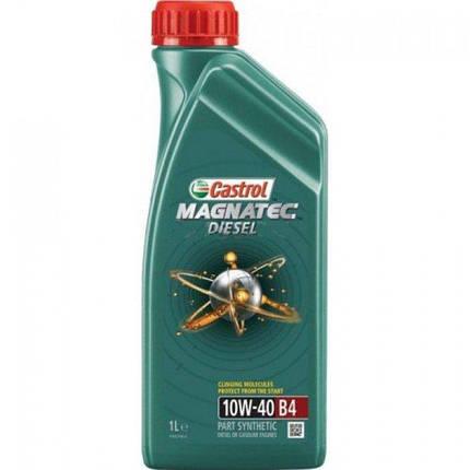 Моторна олива Castrol Magnatec Diesel 10W-40 B4 1 л, фото 2