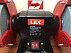 Точило LEX 1800w (Польша)