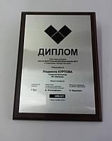 Печать на металле дипломов, сертификатов, грамот.