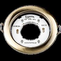 Светильник круглый встраиваемый Ilumia Античность под лампу GX53, 90мм