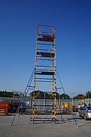 Вышка - тура от МГК Вирамакс 1,2х2,0 м., высота рабочей зоны - 12,2 м.