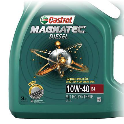 Моторна олива Castrol Magnatec Diesel 10W-40 B4 4 л, фото 2