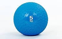 Мяч медицинский (слэмбол) Slam Ball 5кг 7729-5: диаметр 23см, вес 5кг