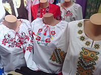 Вышиванки / одежда в этностиле