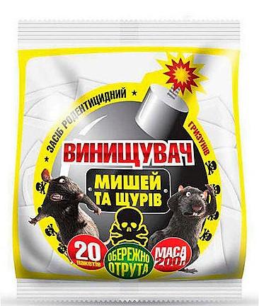 Винищувач (Истребитель грызунов, родентицид), 200 г — тестообразная приманка для уничтожения крыс и мышей