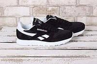 Кроссовки мужские Reebok ClassicSuede Black (в стиле рибок) черные