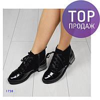 Женские ботинки низкие, натуральная замша + лак, черные / ботинки женские на атласной шнуровке, модные