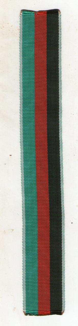 Лента на медаль