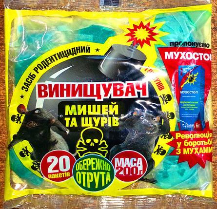 Винищувач (Истребитель) грызунов, родентицид, 200 г — тестовая приманка для уничтожения крыс и мышей, фото 2