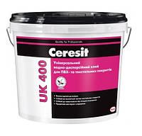 Клей для ПВХ и текстильных покрытий Церезит УK 400 (Ceresit UK 400) ведро 14 кг.