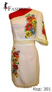 тренд 2014, купити вишиту жіночу сукню