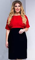 """Платье """"Кайли"""" - распродажа модели красный, 48"""