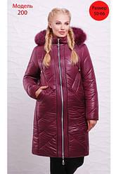 Зимнее женское пальто полуприлегающего силуэта, из плащевой водоотталкивающей ткани