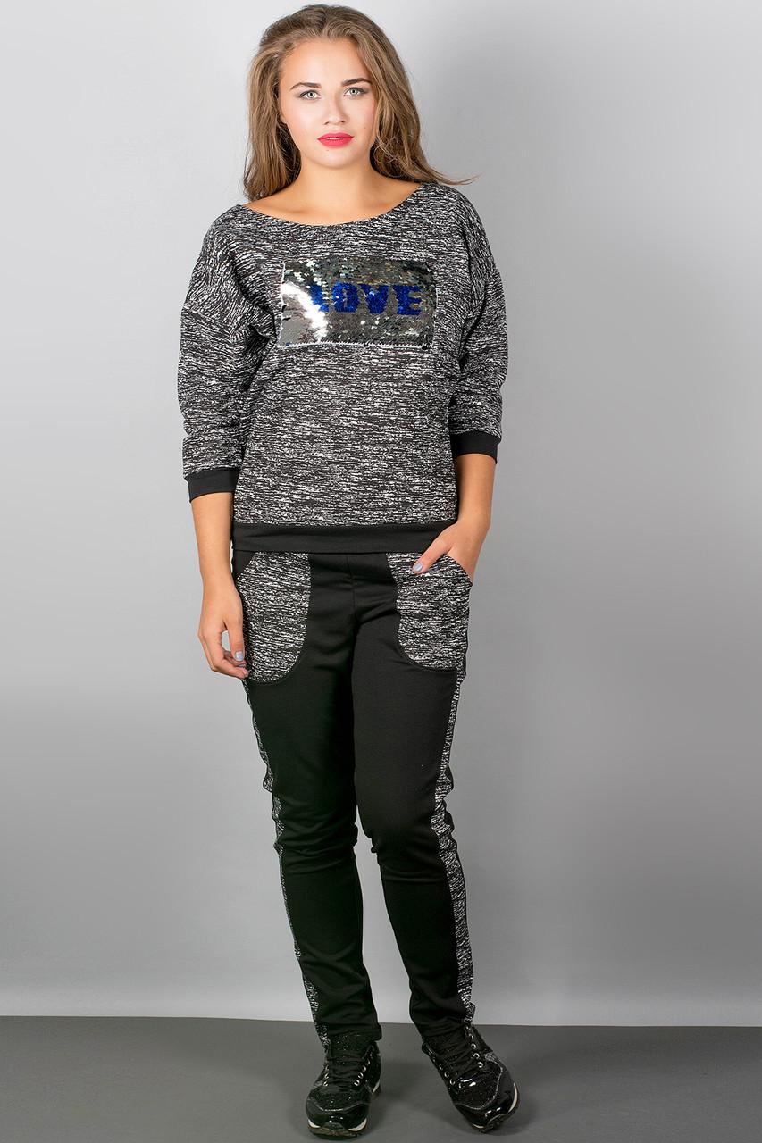 """Спортивный костюм женский """"Сандра Блэк"""" размеры 46-54"""