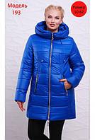 Женское зимнее полупальто полуприлегающего силуэта из водооталкивающей плащевой ткани