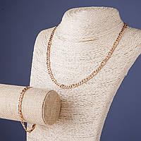 Набор  Хьюпинг плетение Картье L-45см L-19см s-5мм