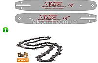 Шина (Falcon) + цепь Stihl (оригинал) бензопил Stihl MS 180, MS 230, MS 250, паз 1.3 мм, шаг 3/8, 50 звеньев