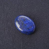Кабошон Лазурит нат камень 2,5х1,8см